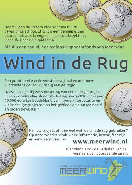 Meerwind looft € 10.000 uit voor duurzame initiatieven